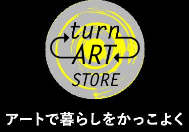 Turn ART Store logo